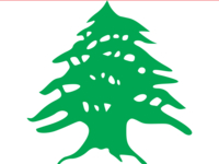 Lebanon Tourist Office