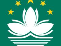 Macau Government Tourist Office