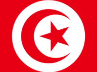 Tunisian National Tourism