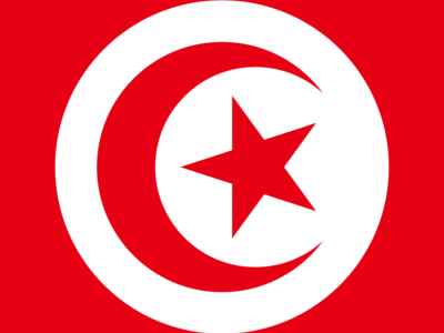 Tunisian Tourist Office