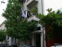 allien's house