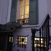 Awesome host Montparnasse Vaugirard