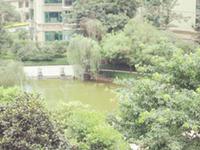 Enjoy you stay in Chongqing