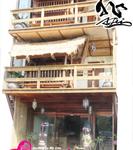 Afei Hostel