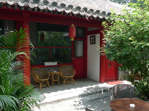 Alley Garden Courtyard Hostel
