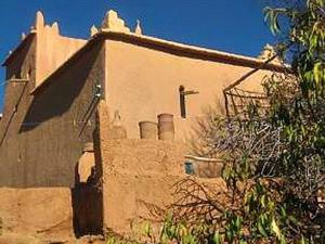 Amskou Guesthouse
