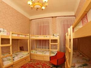 Bazikalo Hostel