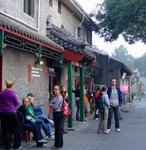 Beijing Downtown Backpackers