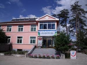 Chang-bai-shan Woodland International Youth Hostel