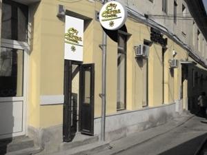 City Center Hostel Cluj Napoca