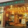 Evergreen Hotel Kowloon