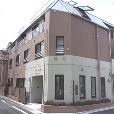 Family Inn Saiko