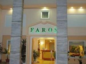 Faros II Hotel-Piraeus