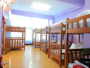 FuQi Hostel