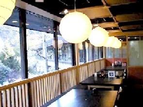 Fushio-kaku at Fushio Onsen