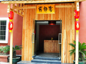 Guiyang Backpackers Hostel