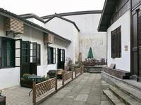 Hangzhou Hofang Hostel