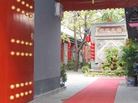 HanTianTang Courtyard Hostel