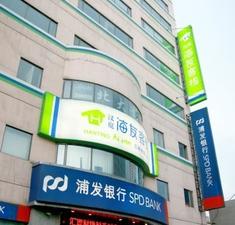 Hi Inn Sanhao Street