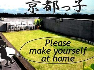 Hostel Kyotokko (ex Kyoto Cheapest Inn)