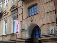 Hostel Region