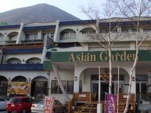 Hotel Asian Garden