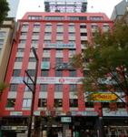 Hotel Econo Nagoya Sake