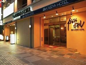 Hotel Kadoya (Shinjuku)