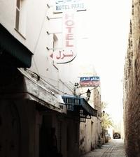 Hotel Paris Sousse