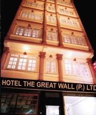 Hotel the Great Wall