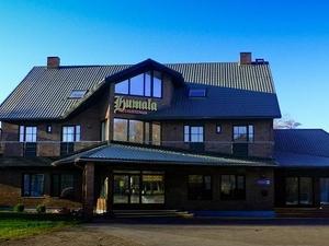 Humala Guesthouse