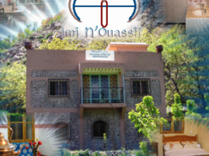 Imi N'ouassif Guesthouse