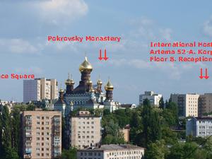 International Youth Hostel Kiev