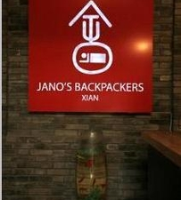 Jano's Backpackers