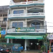 Kangaroo Kitchen GuestHouse Restaurant And Bar