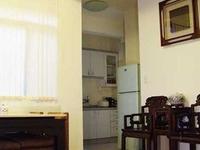 Kiri's House