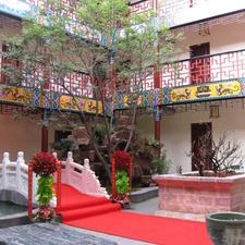 Long Yue Hotel