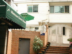 Namsan Guest House