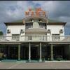 Nana Hotel-Banja Luka