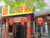 New Dragon International Hostel