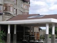 Ngurdoto Mountain Lodge