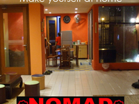 Nomad Borneo Bed