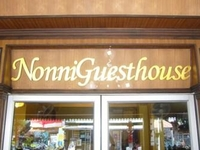 Nonni Guesthouse