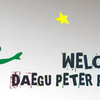 Peter Pan Guesthouse