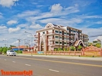PhanomRung Puri Hotel