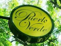 Puerto Verde Hostel