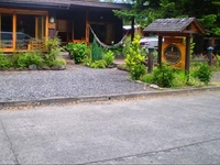 Refugio Peninsula