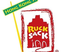 Rucksack Inn @ HongKong Street