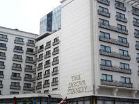 Sarova Stanley - Hotel