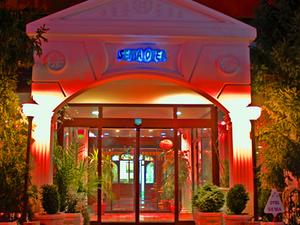 Sema Hotel